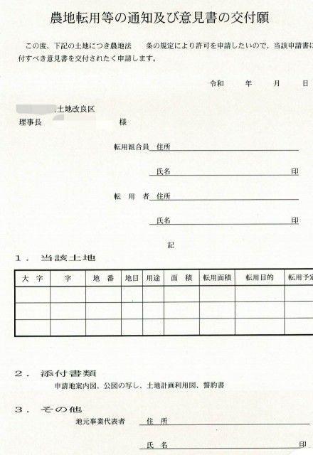f:id:yakumo307:20200131092254j:image