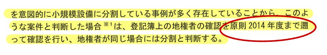 f:id:yakumo307:20200222064018p:plain