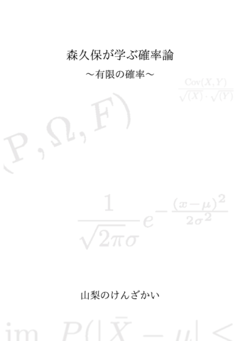 f:id:yakumo890:20170813023723p:plain