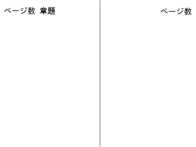 f:id:yakumo890:20170815030337p:plain