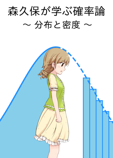 f:id:yakumo890:20190801224406p:plain