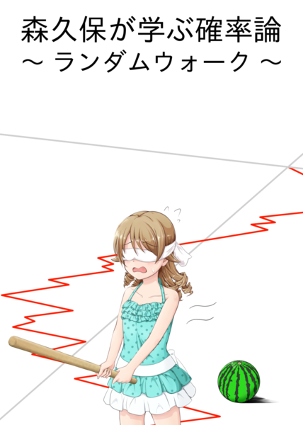 f:id:yakumo890:20191221204022p:plain