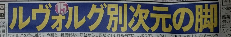 f:id:yakumo_banu:20200106220910j:plain