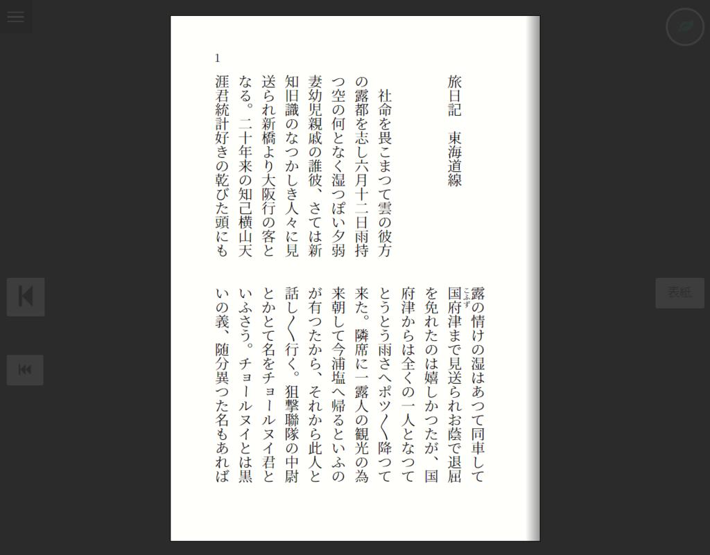 f:id:yakumobooks:20171128005504p:plain