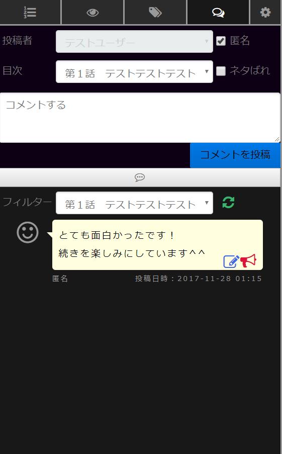 f:id:yakumobooks:20171128011716p:plain