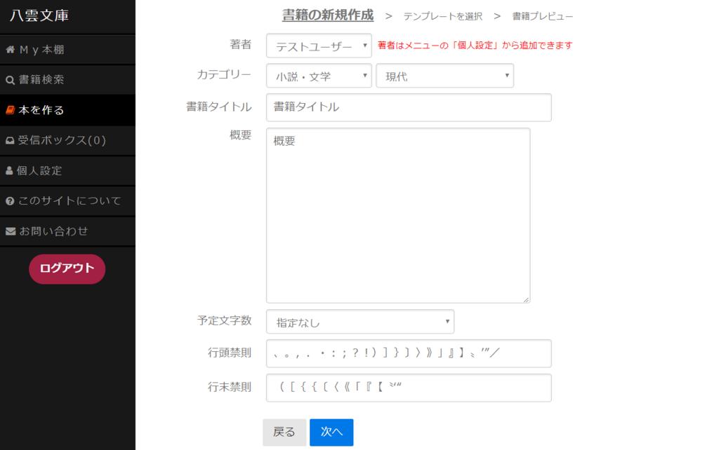 f:id:yakumobooks:20171214005048p:plain