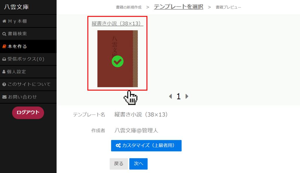 f:id:yakumobooks:20171214005101p:plain