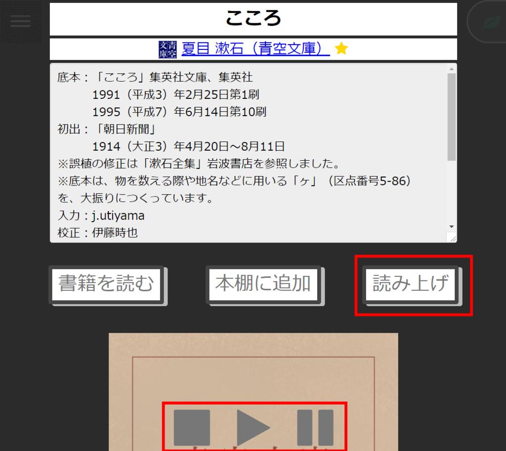 f:id:yakumobooks:20180129235603p:plain