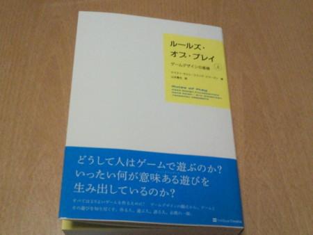 f:id:yakumoizuru:20110122003100j:image:right