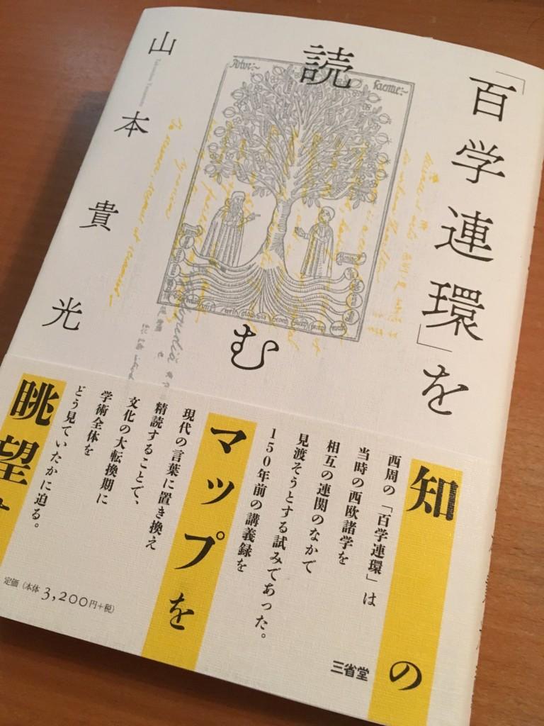 f:id:yakumoizuru:20160730162300j:plain