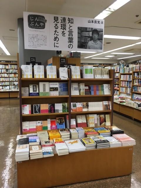 f:id:yakumoizuru:20160926205028j:plain
