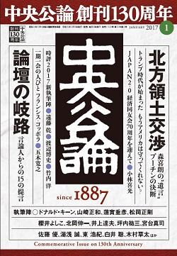 f:id:yakumoizuru:20161212205255p:plain