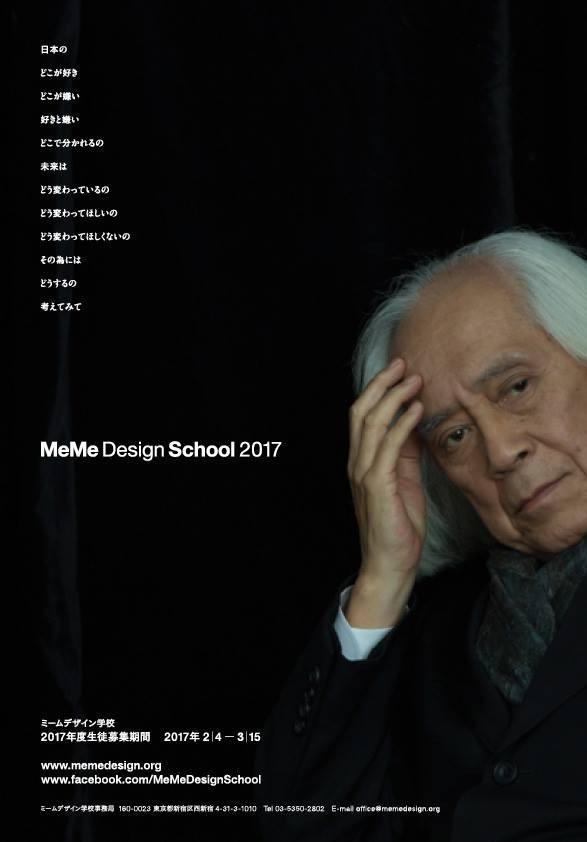 f:id:yakumoizuru:20161217225157j:plain
