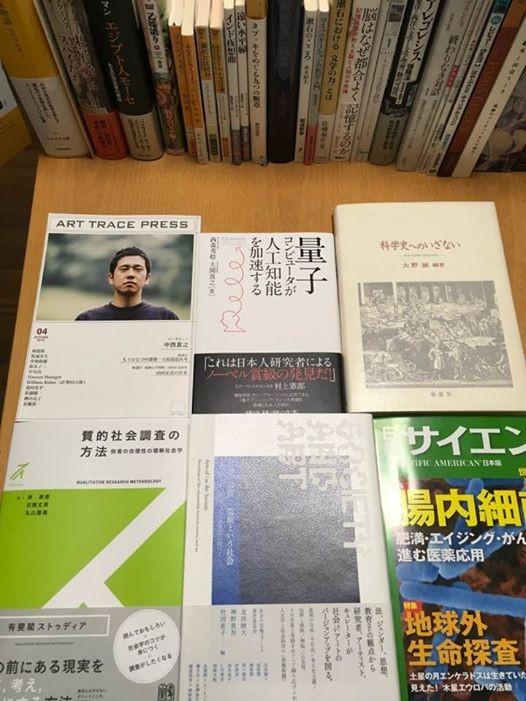 f:id:yakumoizuru:20170102030802j:plain