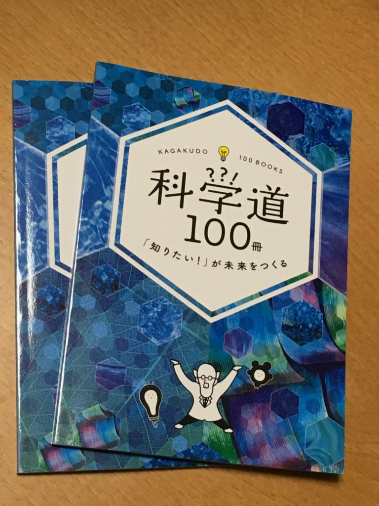 f:id:yakumoizuru:20170130175855j:plain