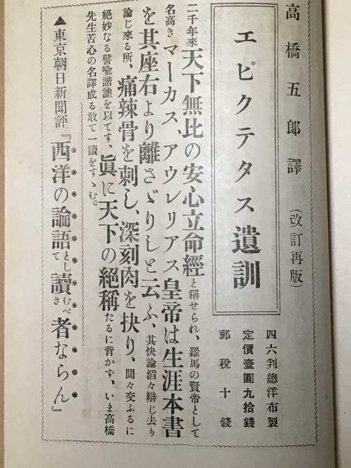 f:id:yakumoizuru:20170224144220j:plain