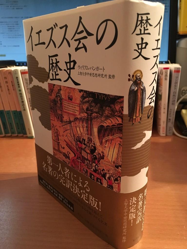 f:id:yakumoizuru:20170401154129j:plain