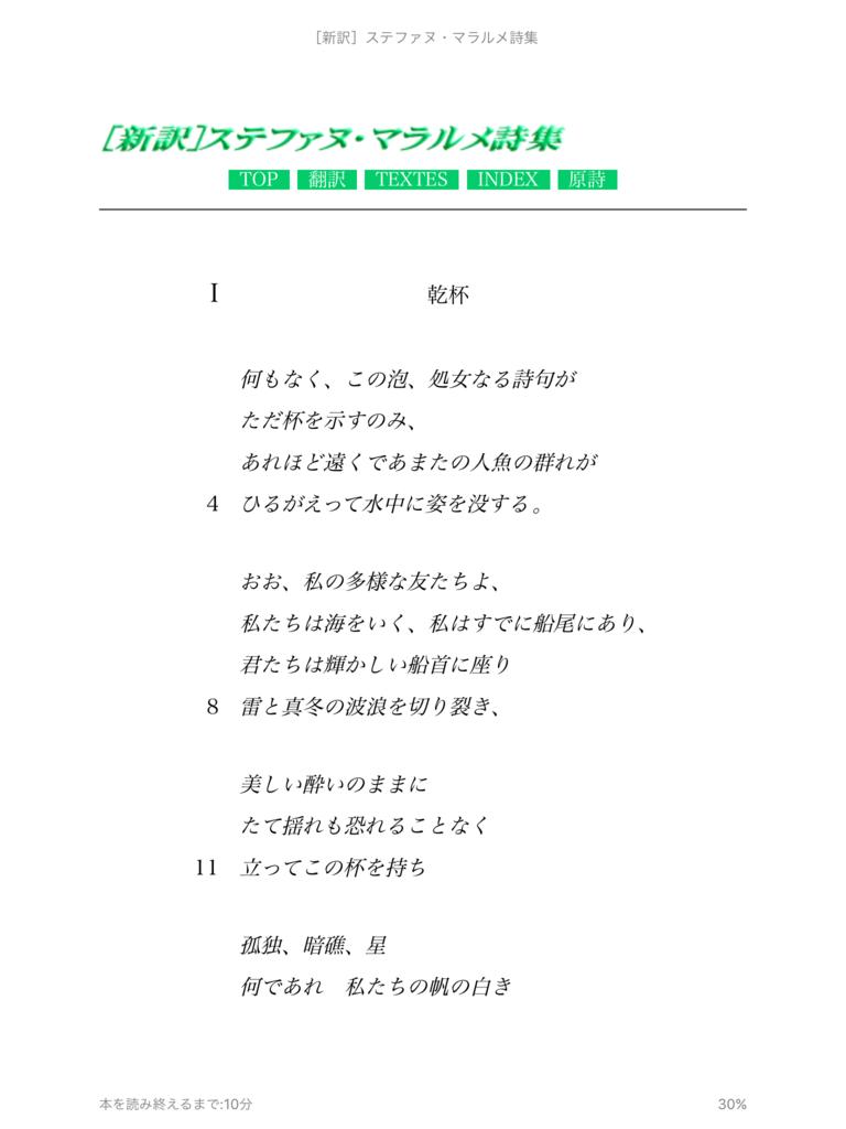 f:id:yakumoizuru:20170402172312p:plain