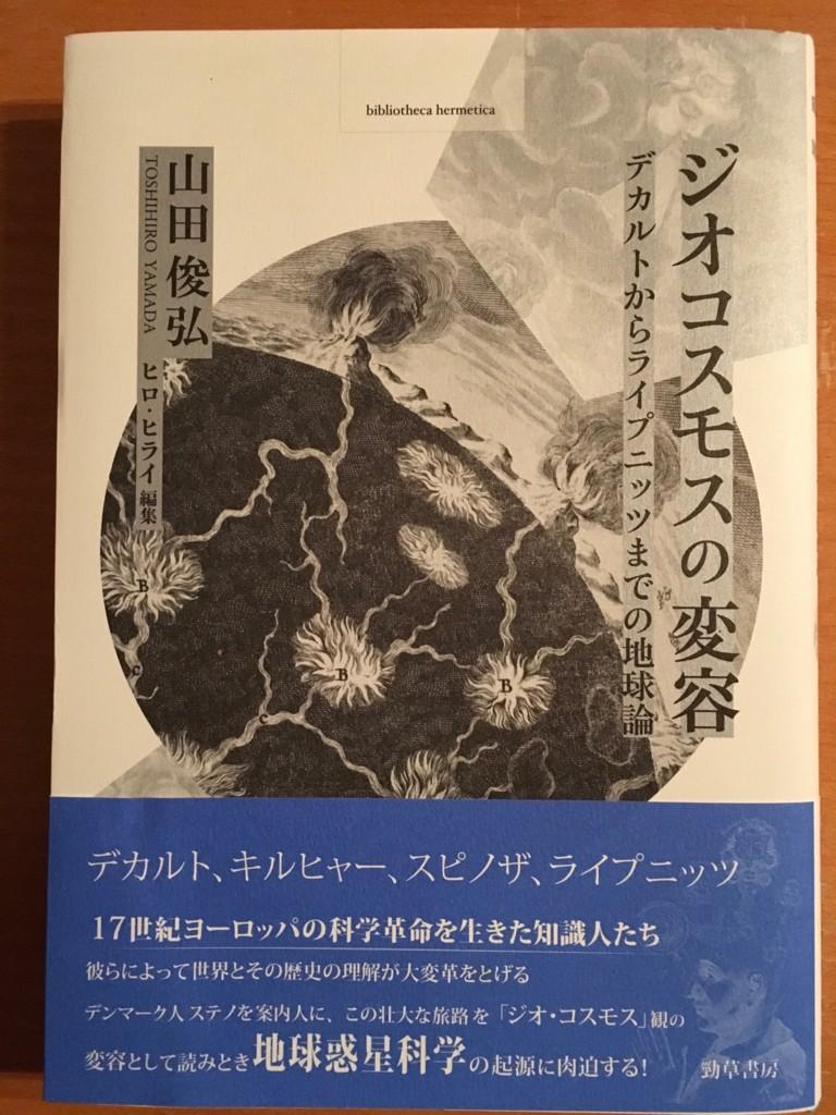 f:id:yakumoizuru:20170404232511j:plain