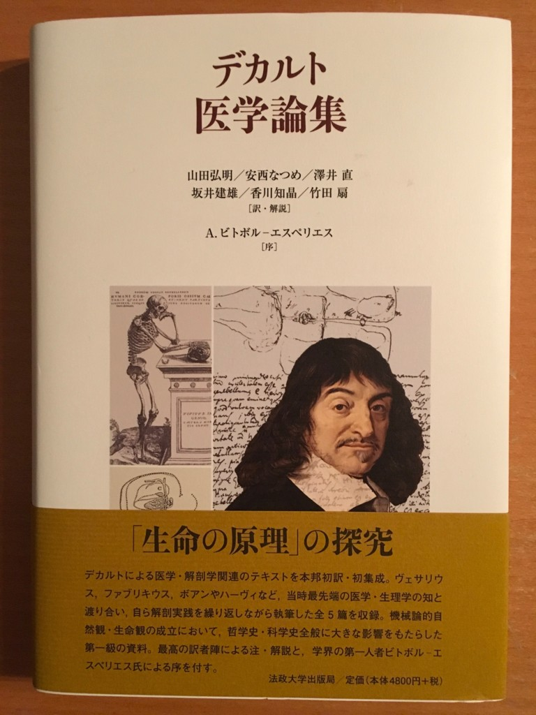 f:id:yakumoizuru:20170422164248j:plain