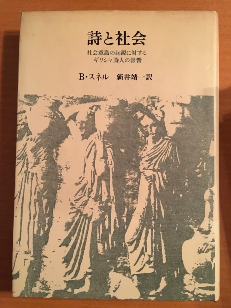 f:id:yakumoizuru:20170426135347j:plain