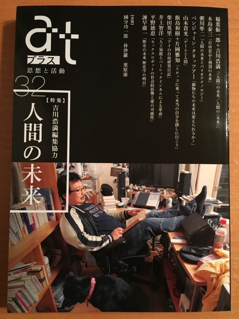 f:id:yakumoizuru:20170428184601j:plain