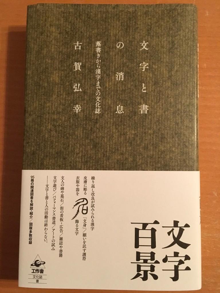 f:id:yakumoizuru:20170502225719j:plain