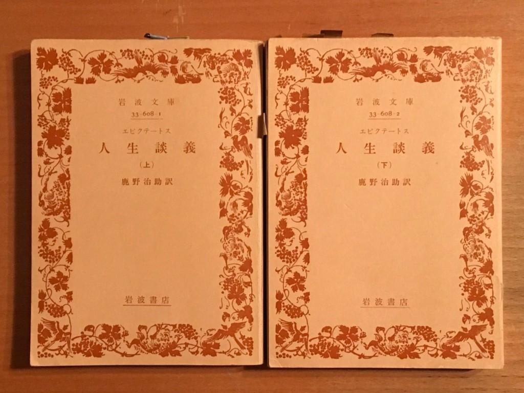 f:id:yakumoizuru:20170526020449j:plain