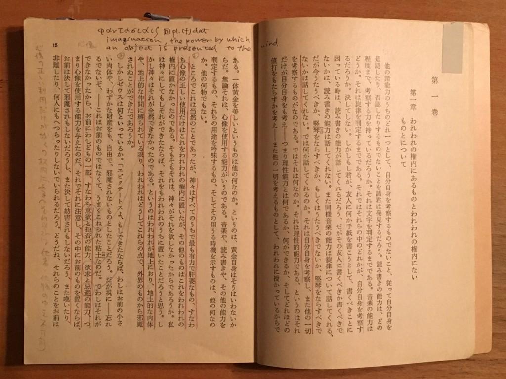 f:id:yakumoizuru:20170526020539j:plain