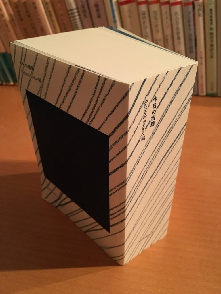 f:id:yakumoizuru:20170527225255j:plain