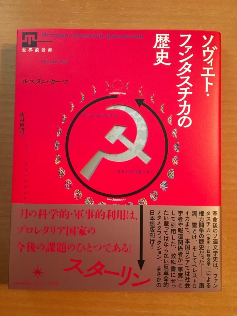 f:id:yakumoizuru:20170610112830j:plain