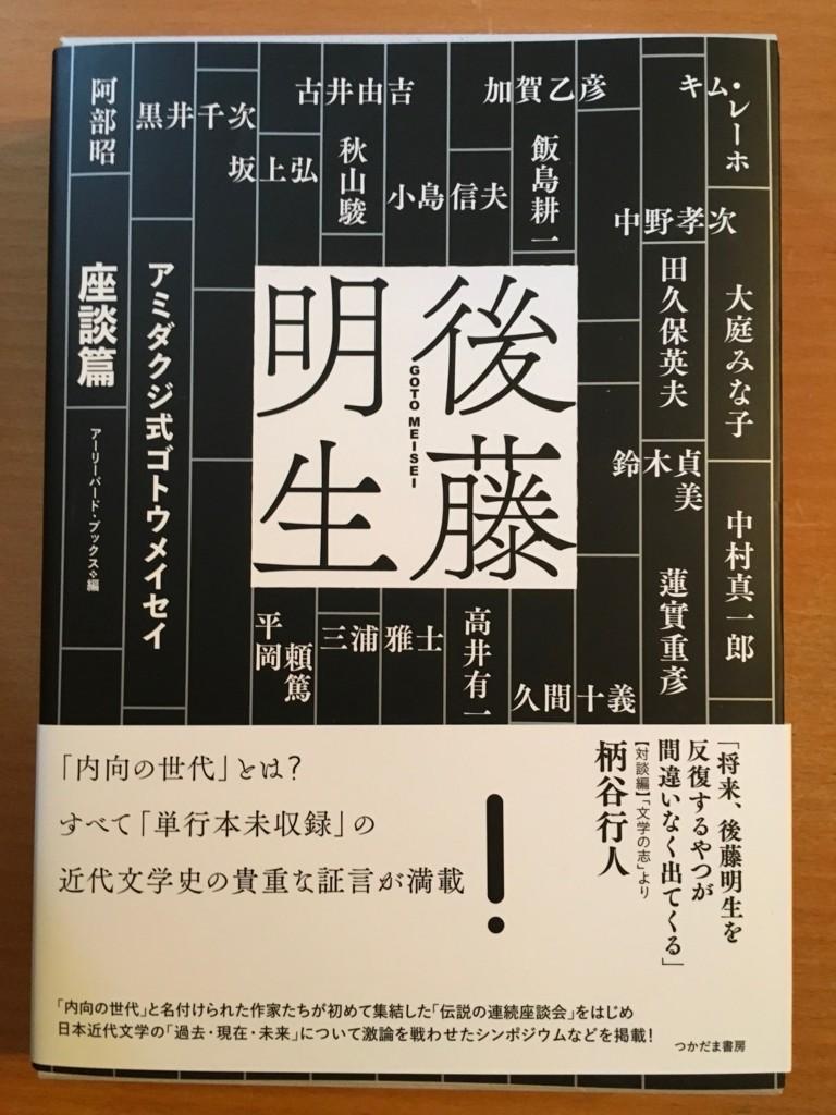 f:id:yakumoizuru:20170610112958j:plain