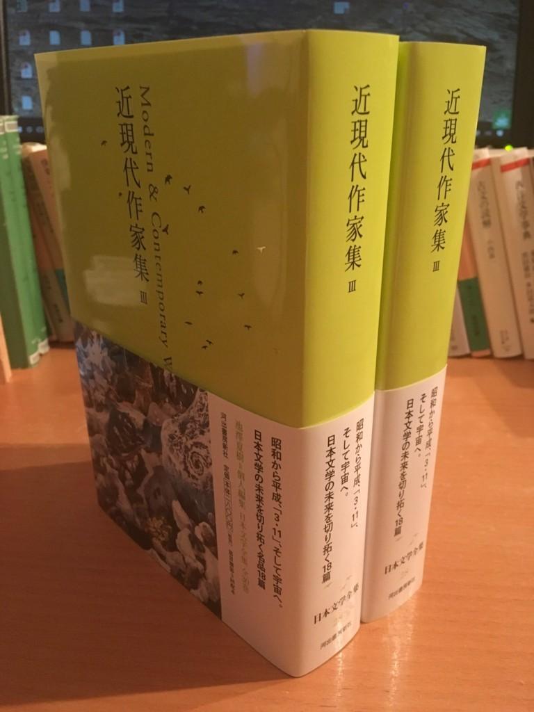 f:id:yakumoizuru:20170708020229j:plain