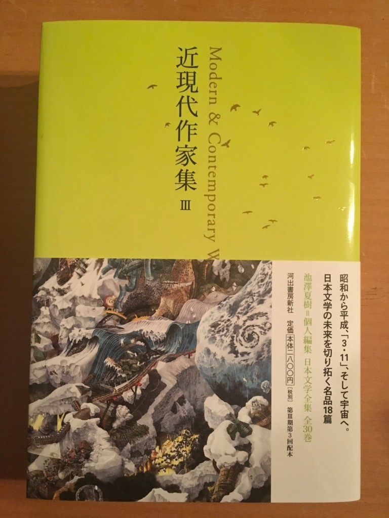 f:id:yakumoizuru:20170708020251j:plain