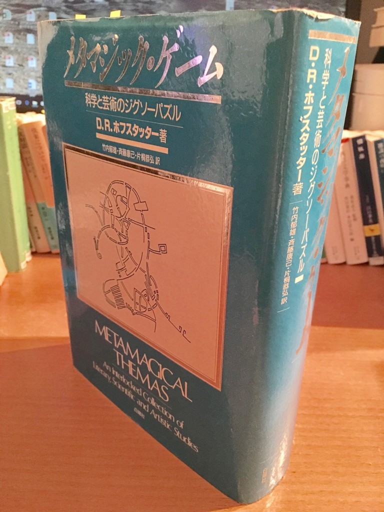 f:id:yakumoizuru:20170710235350j:plain
