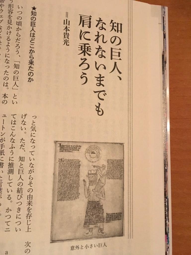 f:id:yakumoizuru:20170713000654j:plain