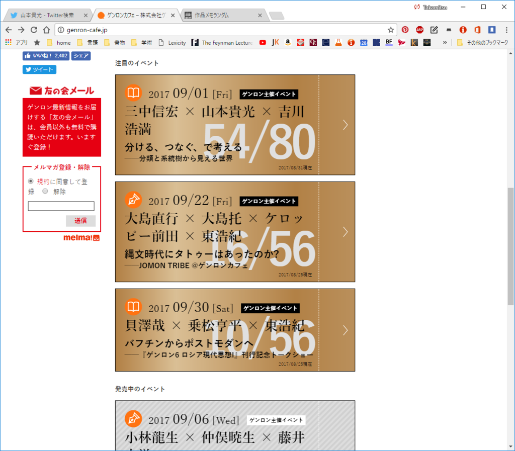 f:id:yakumoizuru:20170831231643p:plain