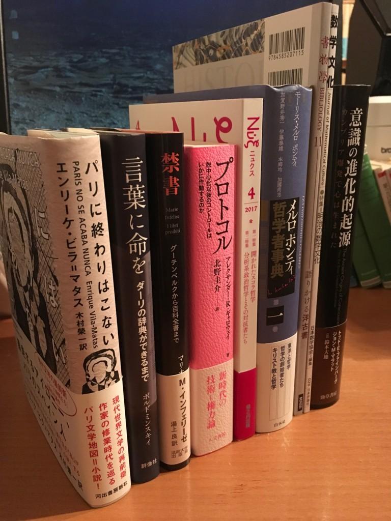 f:id:yakumoizuru:20170902222816j:plain