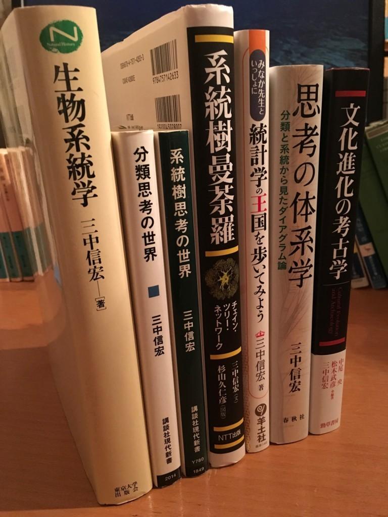 f:id:yakumoizuru:20170904192446j:plain