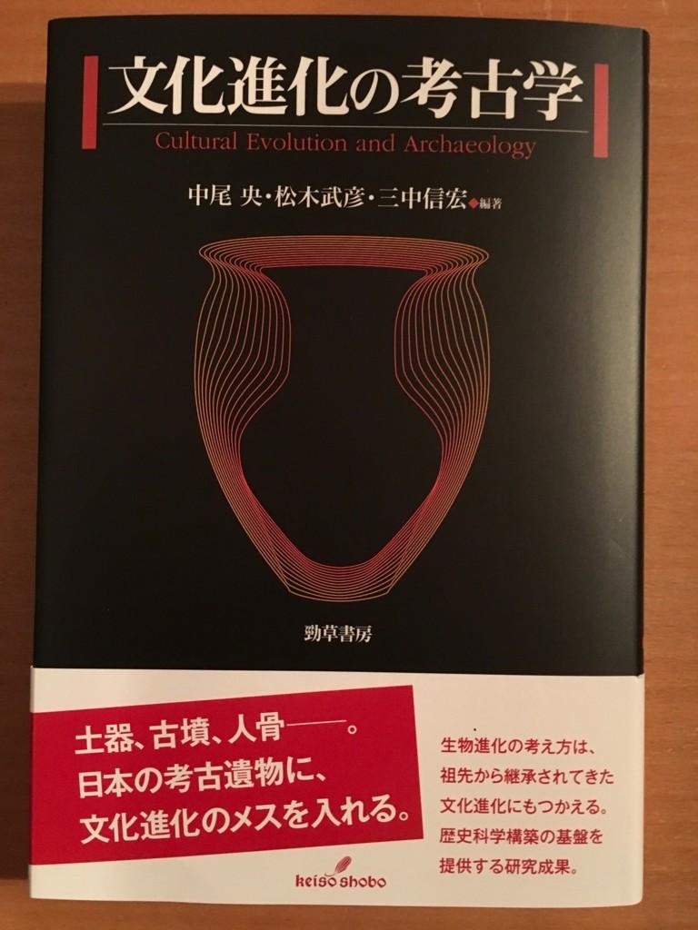 f:id:yakumoizuru:20170904192500j:plain