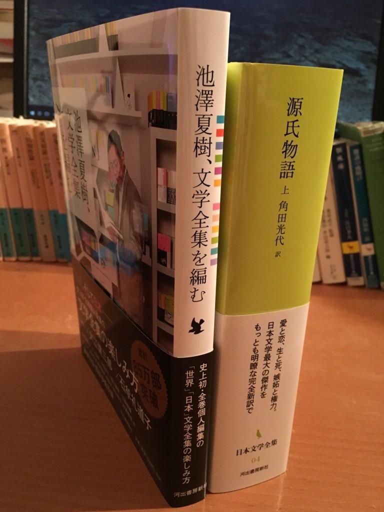 f:id:yakumoizuru:20170906230424j:plain