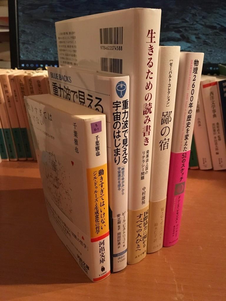 f:id:yakumoizuru:20170906230541j:plain