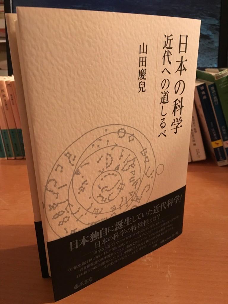 f:id:yakumoizuru:20170907233010j:plain