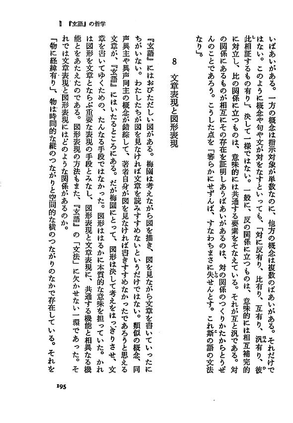 f:id:yakumoizuru:20170908003735p:plain