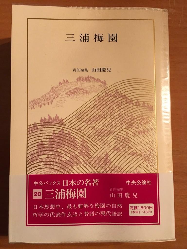 f:id:yakumoizuru:20170908003939j:plain