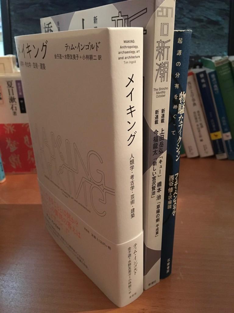 f:id:yakumoizuru:20170913140436j:plain