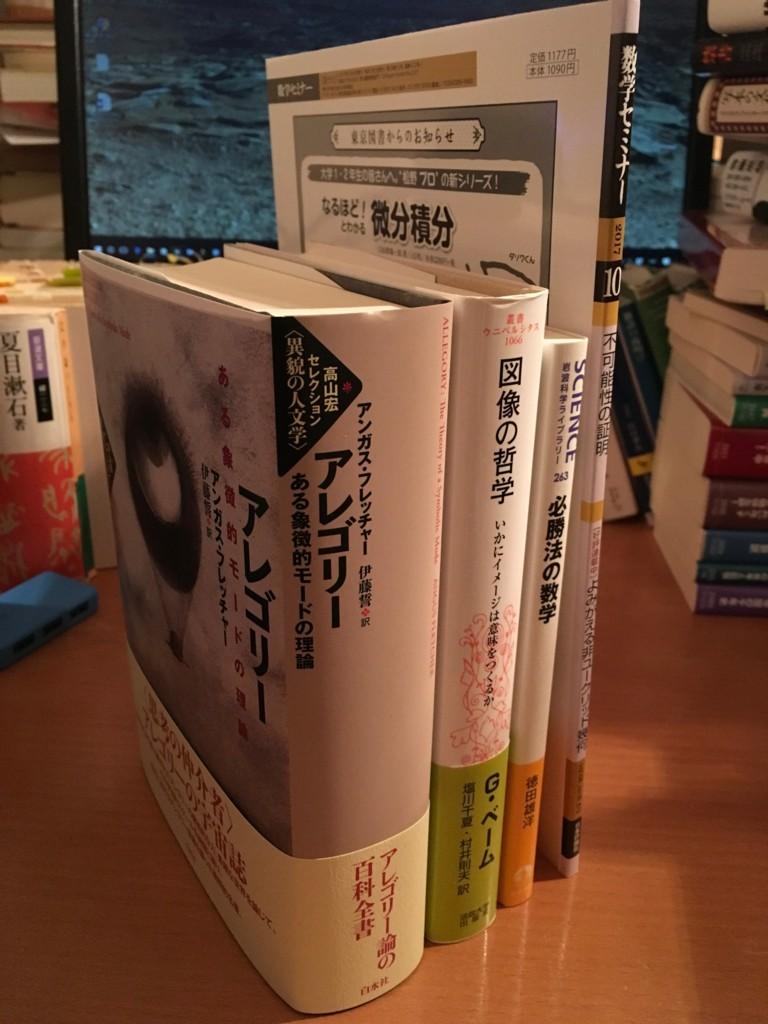 f:id:yakumoizuru:20170919014102j:plain