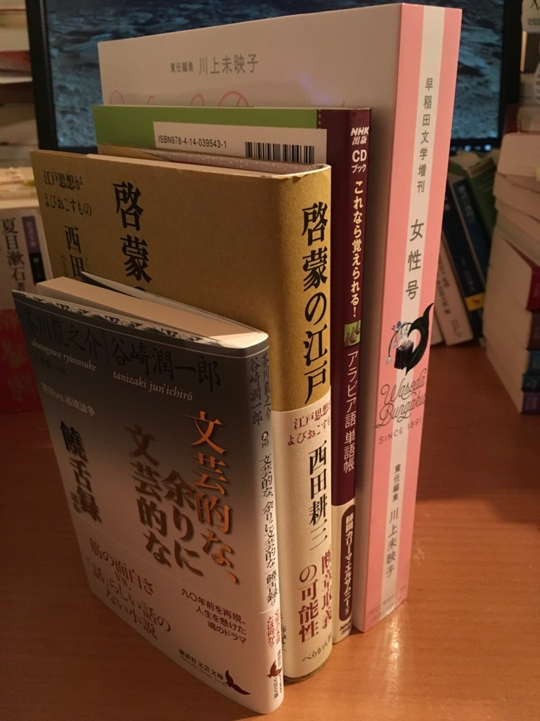 f:id:yakumoizuru:20170923015452j:plain