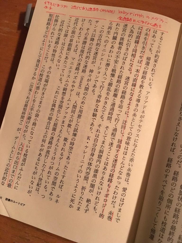 f:id:yakumoizuru:20170926020300j:plain