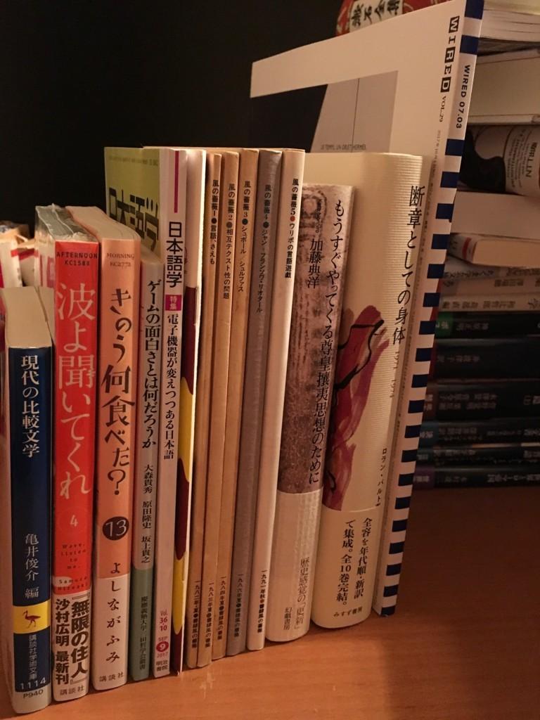 f:id:yakumoizuru:20170927005448j:plain